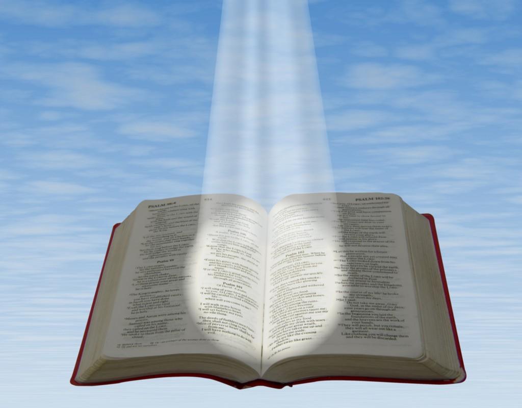 Картинки библия анимация, поддержкой подруге открытки